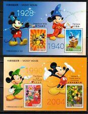 Roc Taiwan Stamps: 2005 Disney Mickey Mouse & Pluto Souvenir Sheets Mnh