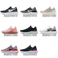 Nike Epic React Flyknit 2 II Kids Junior Women Running Shoes Sneakers Pick 1