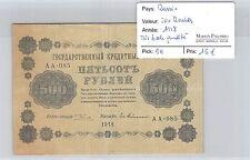 BILLET RUSSIE - 500 ROUBLES 1918 - TRÈS BELLE QUALITÉ !!!