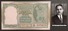 India 5 Rupees, UNC P-33, 2nd Issue B Rama Rau, 6 Deer, Error Hindi On Face 1947