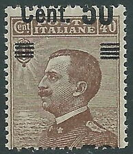 1923-27 REGNO EFFIGIE SOPRASTAMPATO 50 SU 40 CENT VARIETà MNH ** - P55-2