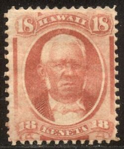 HAWAII #34 Mint - 1871 18c Dull Rose ($100)
