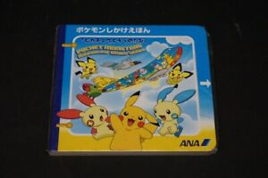 Airplane goods ANA Pokemon Traveling Ehon Pikachu and Sora no Tabi Picture Book
