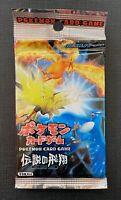 Pokemon Booster Pack Unlimited Ex Fire Red & Leaf Green Sealed & Unweighed Jap