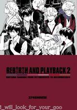 GINTAMA yaoi Doujinshi Hijikata X Gintoki 3745HOUSE REBIRTH AND PLAYBACK 2 (288p