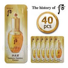 [The History of Whoo] Intensive Nutritive Essence 1ml x 40pcs  Qi & Jin Essence
