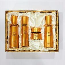 Myung-Kyung-Ji-Soo HMF Skin Care Set 4 Items/ Korean Herbal Medicine Cosmetics