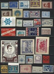Extensive Israel Judaica Charity Cinderella Stamps, Labels and Tags