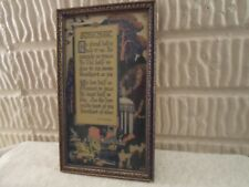 art deco picture frame, poem-Sweetheart,   4.5 X 8 inches, # 1132