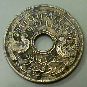 NETHERLANDS INDONESIA 1/20 Rupiah DUTCH EAST INDIES 1921, 5 CENTS 'VF-aEF'.