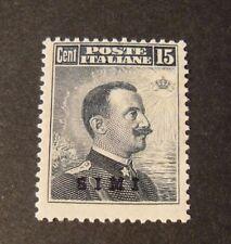 """ITALIA ,ITALY EGEO SIMI 1912 """"Francobolli d'Italia SVR"""" 15c grigio nero MH* ss 4"""