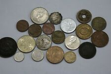OLD WORLD COINS USEFUL LOT B32 SS12