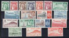 KUWAIT 1961 STAMP Sc. # 155/72 MNH