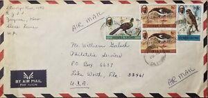 O) 1980 SIERRA LEONE, BIRDS, PRESIDENT STEVENS, AIRMAIL CIRCULATE TO USA
