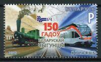 Belarus Trains Stamps 2012 MNH Belarussian Railways 150 Yrs Steam Engines 1v Set