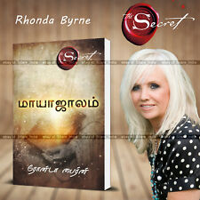 The Secret of The Magic Book in Tamil By Rhonda Byrne