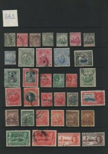 Lot BB1: Barbados Used Selection. See Scan
