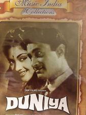 Duniya, DVD, Music India Collections, Hindu Language, English Subtitles, New