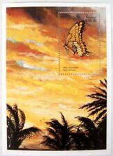1999 MNH GUYANA BUTTERFLY STAMPS SOUVENIR SHEET CARIBBEAN BUTTERFLIES INSECT