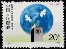 China postfris 1989 MNH 2238 - IPU 100 Jaar