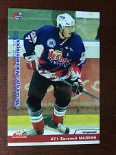 2004 2005 Evgeni Malkin Russian Hockey rookie RC Rare #37