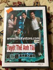 TUYET THE ANH TAI - PHIM BO HONGKONG - 7 DVD -  USLT