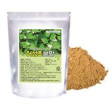 Jeongwoodang Houttuynia Cordata (Eoseongcho) Powder Medicinal Herbs 10.6oz