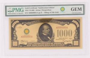 $1,000 Gold Certificate Smithsonian Edition 1934 PMG
