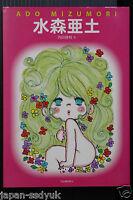 JAPAN Ado Mizumori Official guide book
