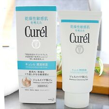 ☀Kao Curel Makeup Remover Cleansing Gel Intensive Moisture Care 130g