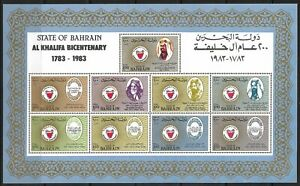 STAMPS-BAHRAIN. 1983. Al-Khalifa Dynasty Sheetlet. SG: MS306a. Mint Never Hinged