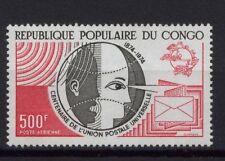 Congo 1974 SG#411 UPU MNH