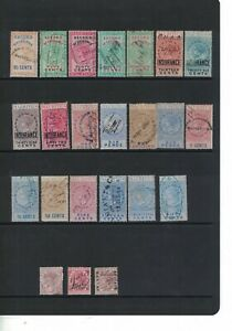 Mauritius Stamp Duties, Second of Exchange & Insurance Revenues Collection.