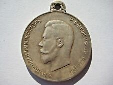 Russian Imperial Silver Medal For Bravery 3 Class Russia Empireal