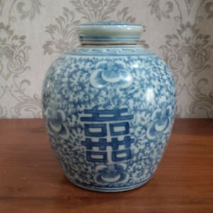 "Chinese Antique Blue and White 'Double Happiness"" Ginger Jar"