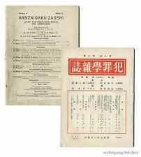 Hanzigaku Zasshi: Archiv für gerichtl. Medizin und Kriminologie, Japan 1934