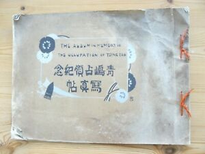 Occupation of Tsingtao Photograph Album - Qingdao China - Japan & British Army