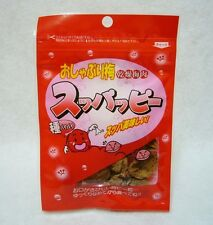 Ume Snacks. Dried Seedless Pickled Plum. Japanese Plum. Ume Boshi. Made in Japan