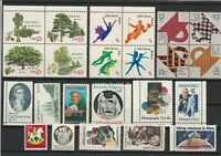 United States Trees + other Mint Never Hinged Stamps Some Blocks ref 22071