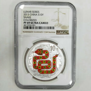 2013 snake lunar series colorized 1oz silver coin S10Y NGC PF69 Ultra Cameo