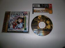 JEU SEGA SATURN JAP: NEON GENESIS EVANGELION - Complet + spin-card TBE