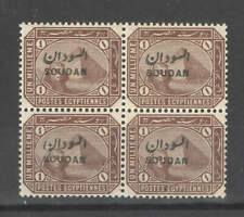 Sudan 1897 Rare SG1 Block of 4  UMM MNH