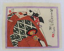 Shibaraku, hero, samurai,kuchi-e Original woodblock print Yoshiiku