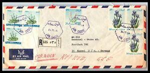 GP GOLDPATH: LEBANON COVER 1964 REGISTERED LETTER AIR MAIL _CV699_P03