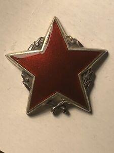 YUGOSLAVIA, ORDER of PARTISAN STAR II CLASS, Award # 6601, Soviet production).