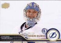 14-15 Upper Deck Evgeni Nabakov /10 UD HIGH GLOSS 2014