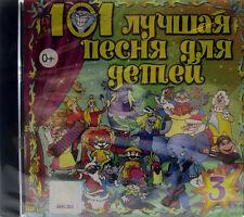 Best songs from Soviet cartoons Favorite children's songs part 3