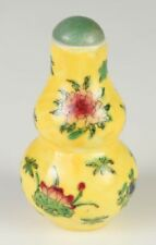 China Chinese Famille Jaune Porcelain Gourd Snuff Bottle Qing Dynasty ca. 19th c