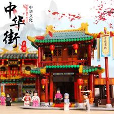 3046 Pcs Xingbao Blocks Kids Building Toys Chinese Hotel Bricks Toys Gift 01022