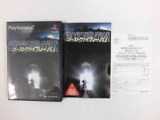 PlayStation2 - GHOST VIBRATION - PS2. JAPAN. Work fully! Jacket is color copy
